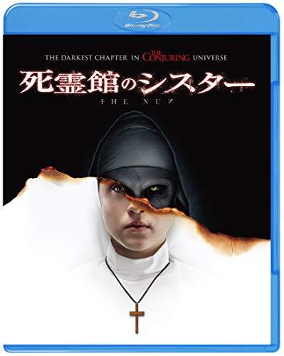 死霊館のシスター ブルーレイ&DVDセット (2枚組) [Blu-ray]