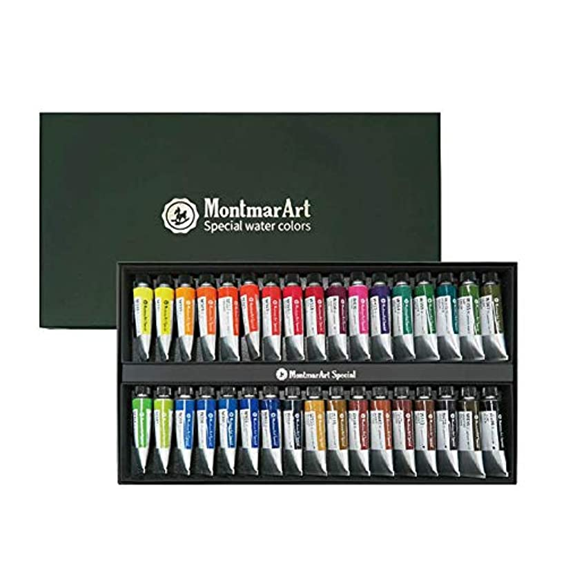 ディレクター義務的連帯Montmar Art Artists Special 水彩絵の具 15ml チューブ 34色セット