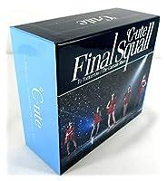 【即決】℃-ute 6枚組CD-BOX「To Tomorrow/ファイナルスコール/The Curtain Rises」