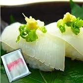 新鮮お刺身用(無添加) あおりいかスライス《アオリイカ 水いか 寿司》