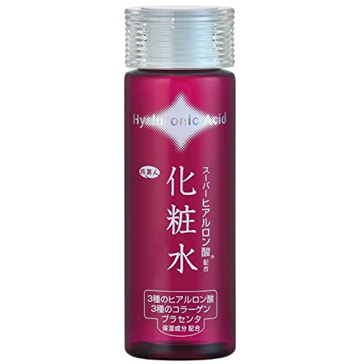 よろめく表面キャプテンブライアズマ商事のスーパーヒアルロン酸配合化粧水
