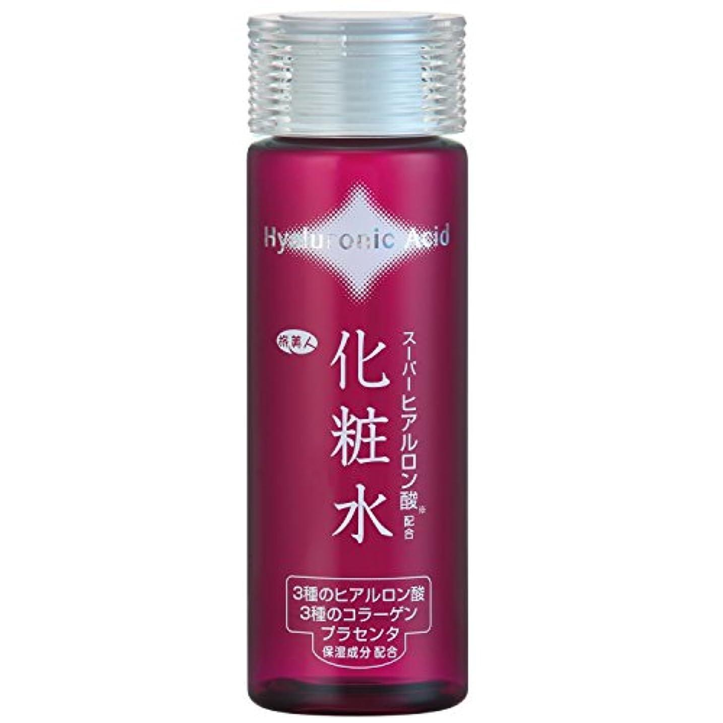 副産物ライブ調整するアズマ商事のスーパーヒアルロン酸配合化粧水
