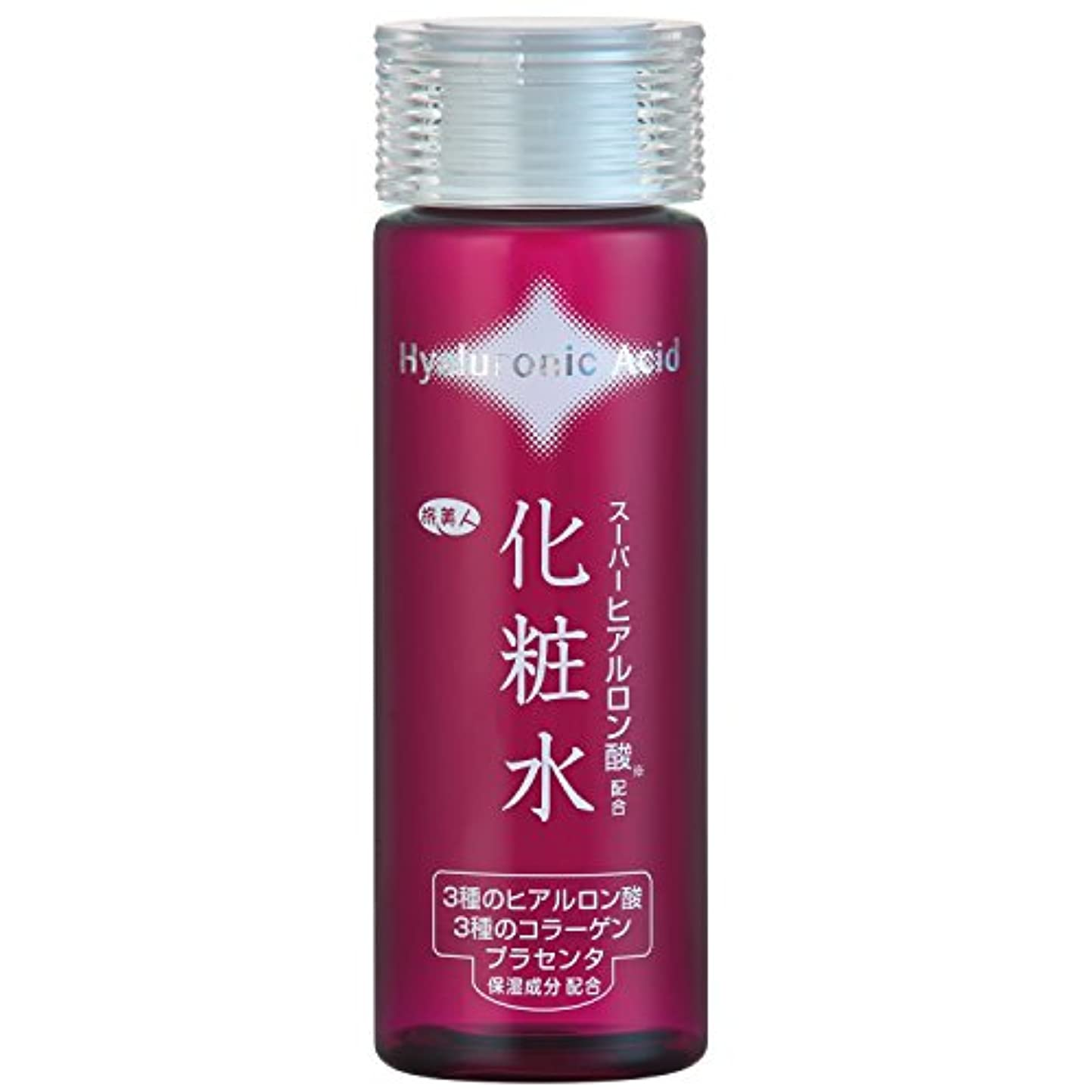 女優支配する範囲アズマ商事のスーパーヒアルロン酸配合化粧水