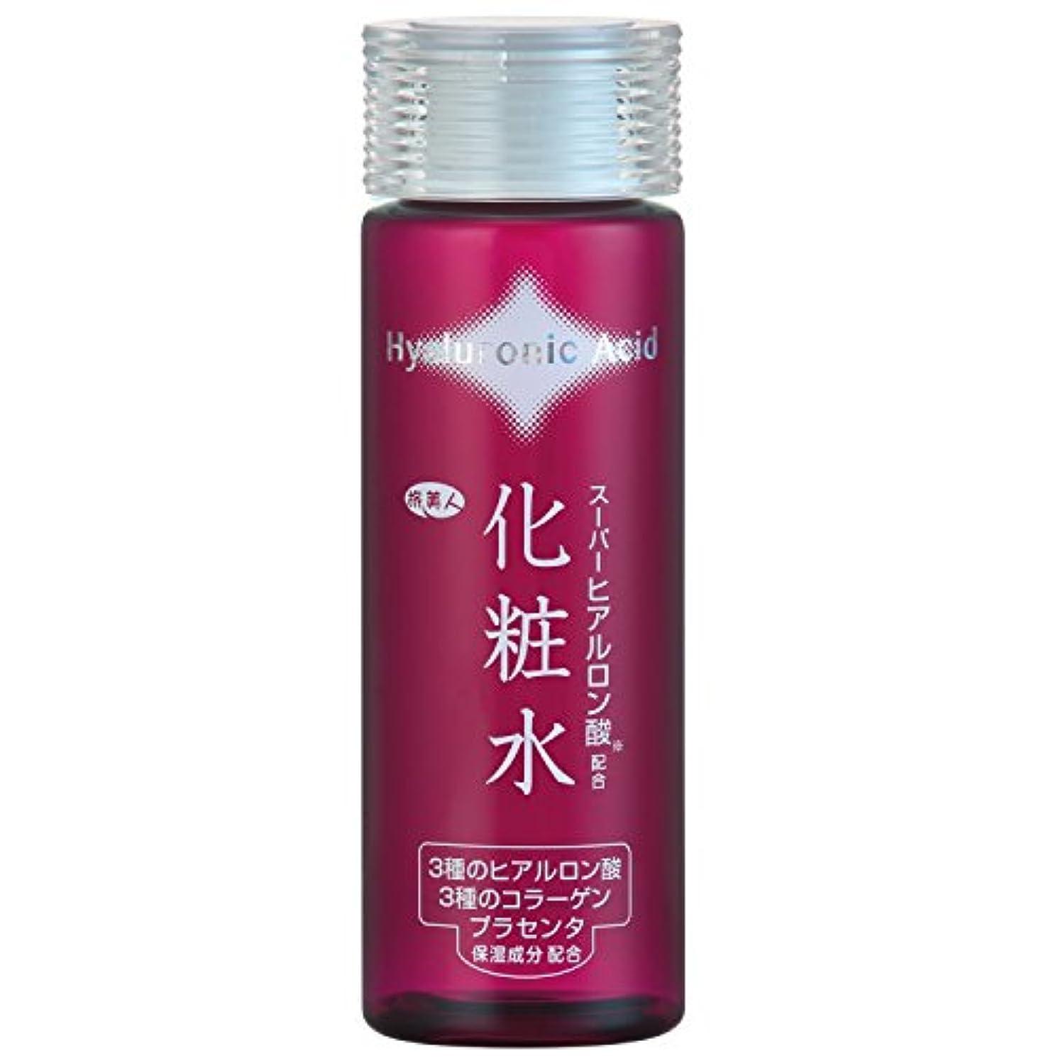 メッシュいらいらさせる田舎アズマ商事のスーパーヒアルロン酸配合化粧水
