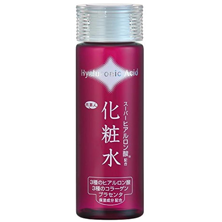 分散みすぼらしい宣教師アズマ商事のスーパーヒアルロン酸配合化粧水