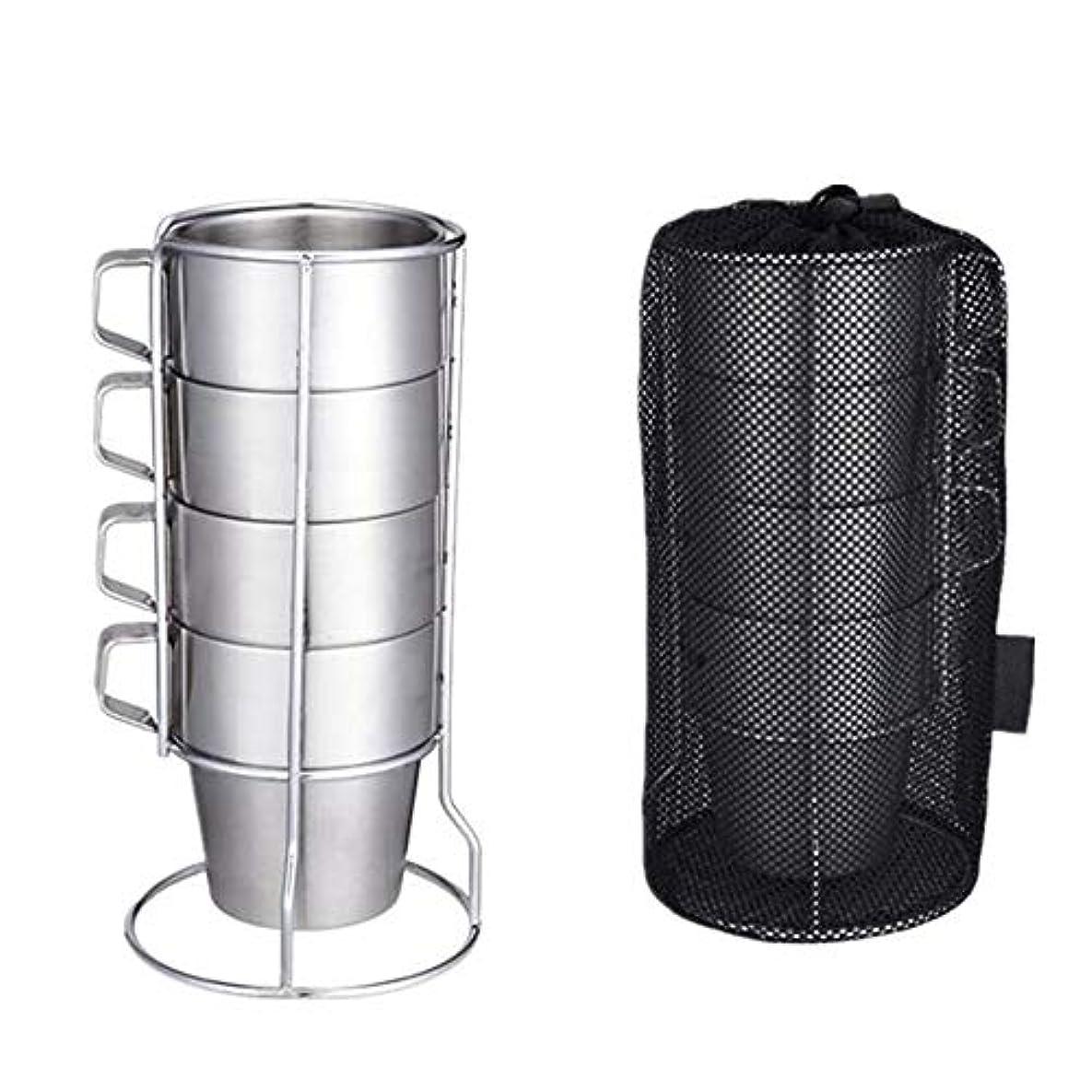 民間人うがいテラス真空断熱 タンブラー ステンレス おしゃれ コーヒー マグ カップ 300ml 4個セット とって付き アウトドア 持ち運び 携帯 コップ