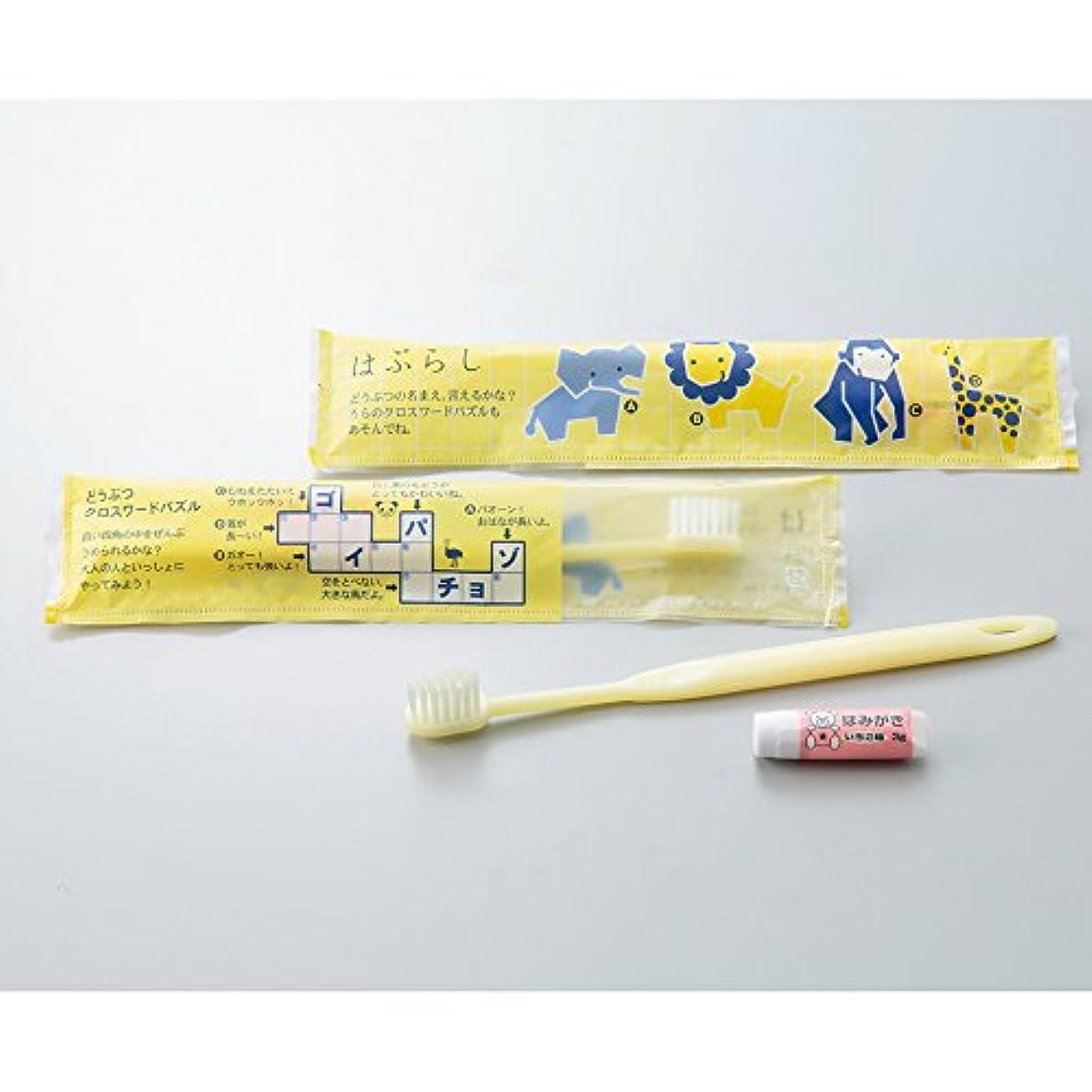 蚊最後のブラインド子供用ハブラシ 「どうぶつえん」 チューブ付(いちご味) 30本
