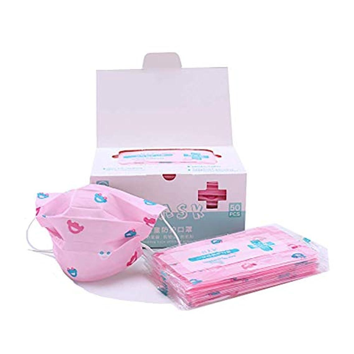 胚芽リング静けさChinashow 子供 ピンク 車向け 50個 使い捨てイヤループ 防塵フェイスマスク