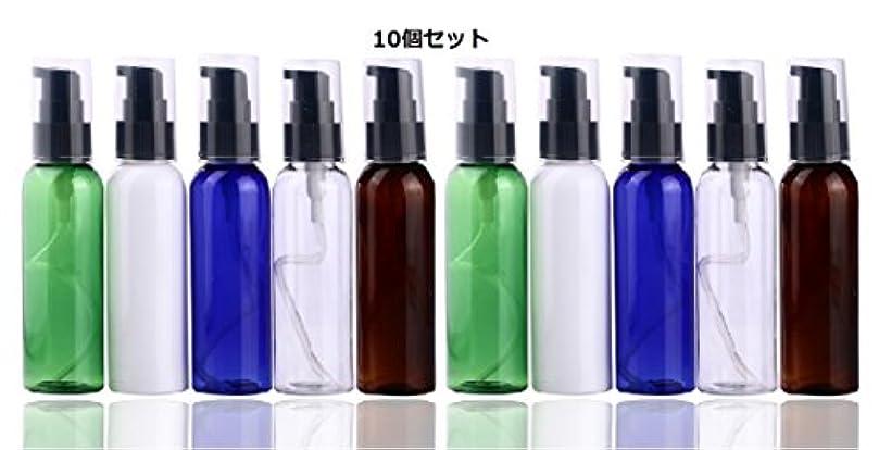 ゆでるアジア人チートH&D 小分けボトル ジェル用小分け瓶 多機能スプレーボトル 旅行ボトル 携帯用容器 海外旅行用 60ML 10個セット