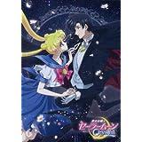 アニメ 「美少女戦士セーラームーンCrystal」DVD 【通常版】6