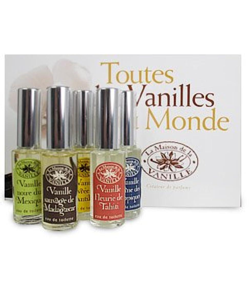 円形告発秘書La Maison de la Vanille Fragrances (ラ メゾン デ ラ ヴァニール) 5-pack sampler (サンプル 15ml x 5本セット)