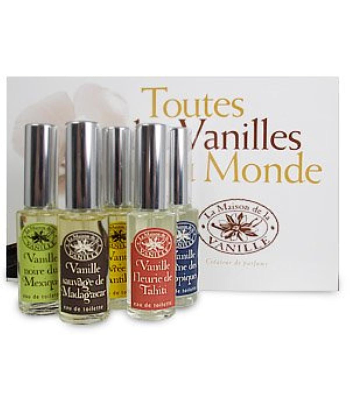財団政策モルヒネLa Maison de la Vanille Fragrances (ラ メゾン デ ラ ヴァニール) 5-pack sampler (サンプル 15ml x 5本セット)