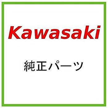 KAWASAKI (カワサキ) 純正部品 ピン 92043-1416