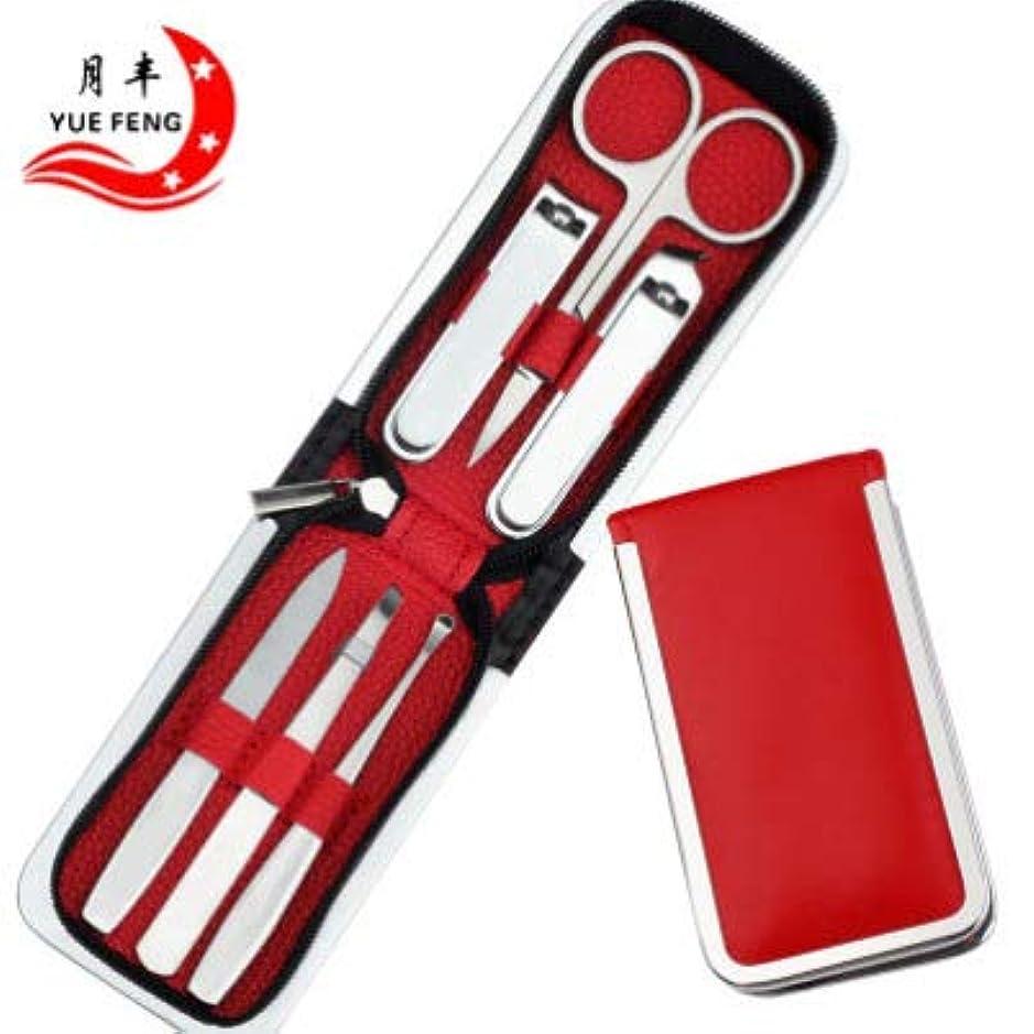 平行比類のない繰り返しHealifty 赤い爪足の爪家庭用ペディキュアツールキットのトラベルケース用の爪切りセットマニキュアキット