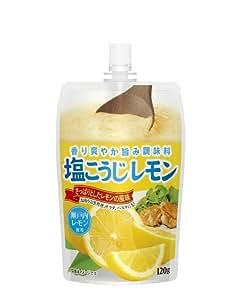 ハナマルキ 塩こうじレモン 120g×3個