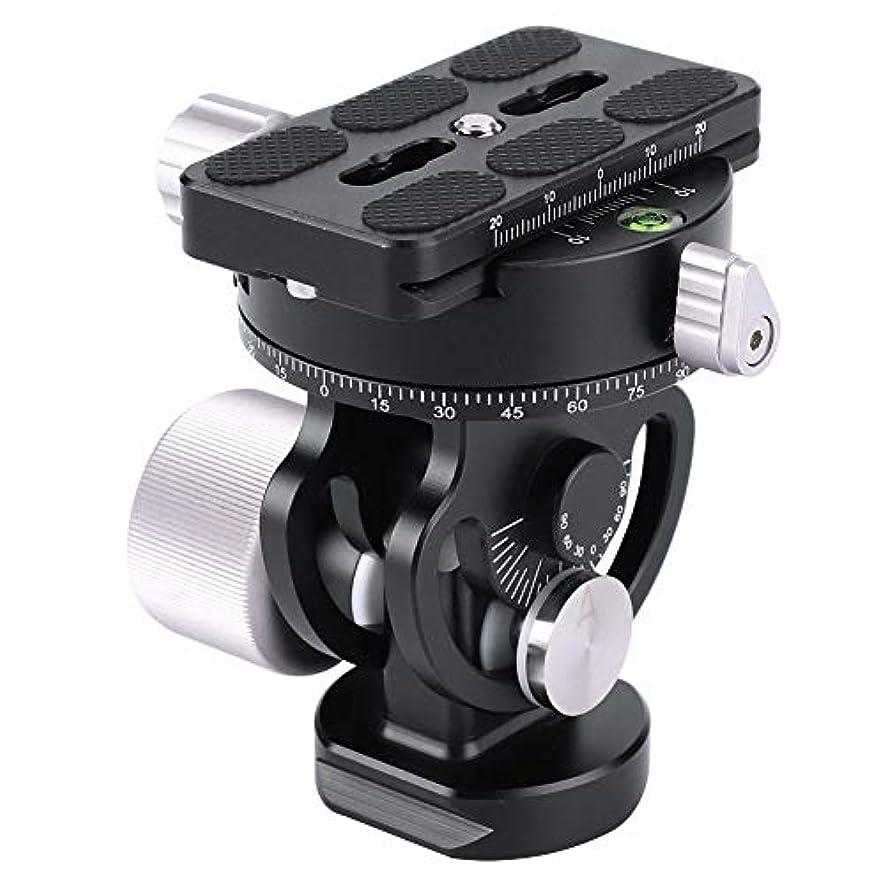 救急車スープ信頼性雲台 VBESTLIFE ビデオ撮影用 小型 コンパクト パノラマウォッチングフォトヘッド 90°回転ビデオカメラ雲台 高耐久 軽量 水準器付き 三脚 一脚対応