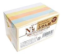 アックス N's 付箋 75×25mm パステルカラー NSF-72 100枚×10冊