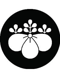 家紋シール 光琳桐紋 布タイプ 直径40mm 6枚セット NS4-1179