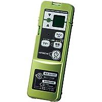 日立工機 グリーンレーザー墨出し器専用リモコン受光器 0033-7934