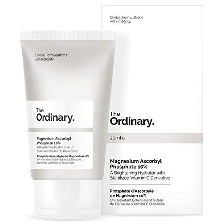 猛烈な密たくさんのジ オーディナリー The Ordinary Magnesium Ascorbyl Phosphate Solution 10% 30ml [並行輸入品]