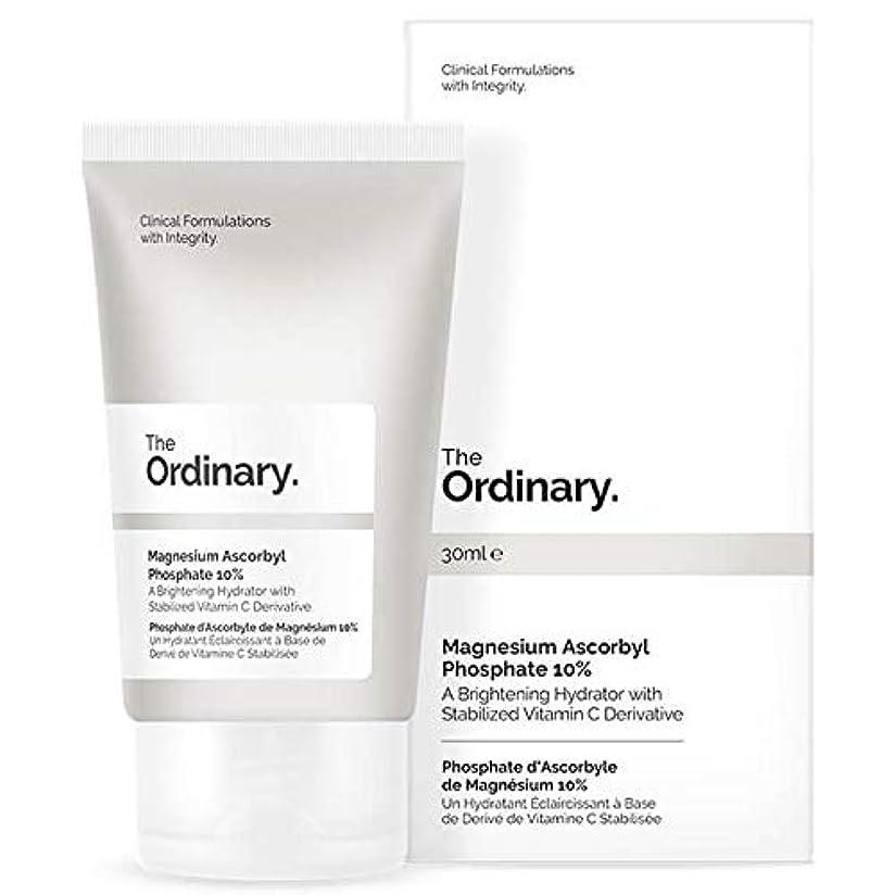 読者野心的シャトルジ オーディナリー The Ordinary Magnesium Ascorbyl Phosphate Solution 10% 30ml [並行輸入品]