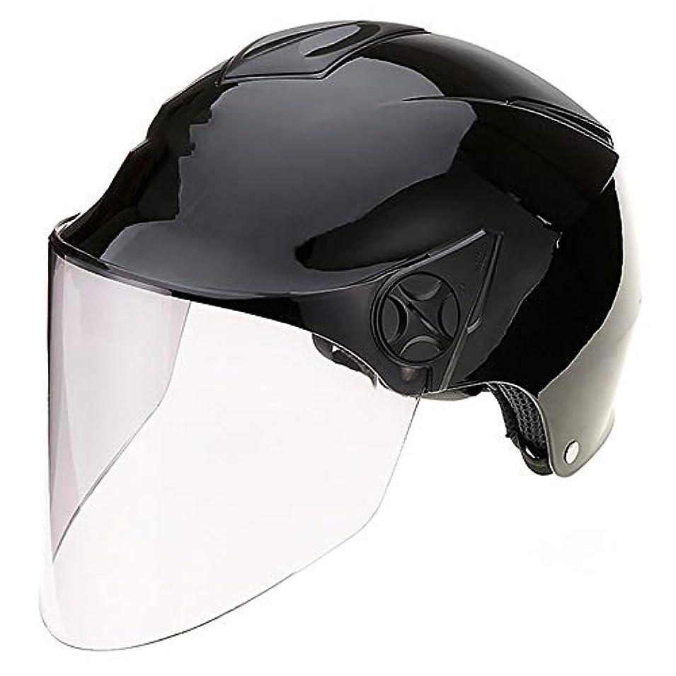 ノベルティ存在遠征Safety 夏の電気自動車のヘルメット乗馬用ヘルメット大人ロングライトブラウンレンズハーフヘルメット安全ファッション取り外し可能な裏地 (Size : L)