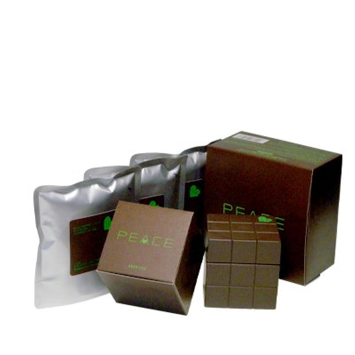 平らな落ち着いた入場アリミノ ピース プロデザインシリーズ ハードワックス チョコ80g+詰め替え80g×3