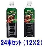 UCC 職人の珈琲 アイスコーヒー 低糖 930mlペット 24本セット(12本×2)