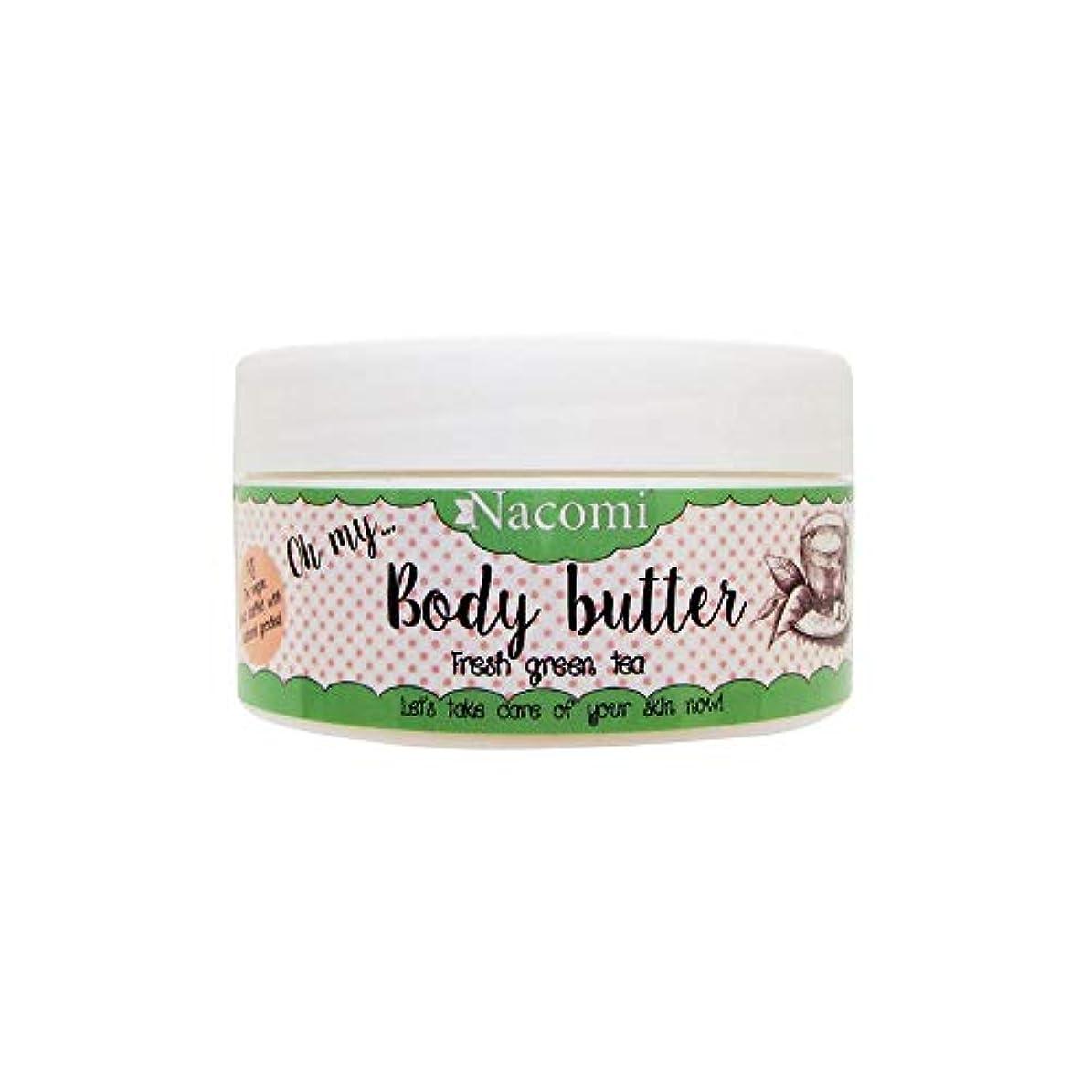傷つきやすい自体開いたNacomi Body Butter Fresh Green Tea 100ml [並行輸入品]