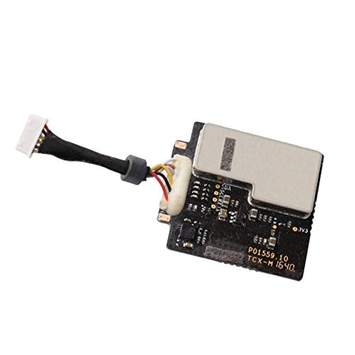 二年生体ラブDeeploveUU DJI Mavic Proの無人修理部品の交換部品のためのコネクターGPSモジュールが付いている専門の無人GPSボードモジュール