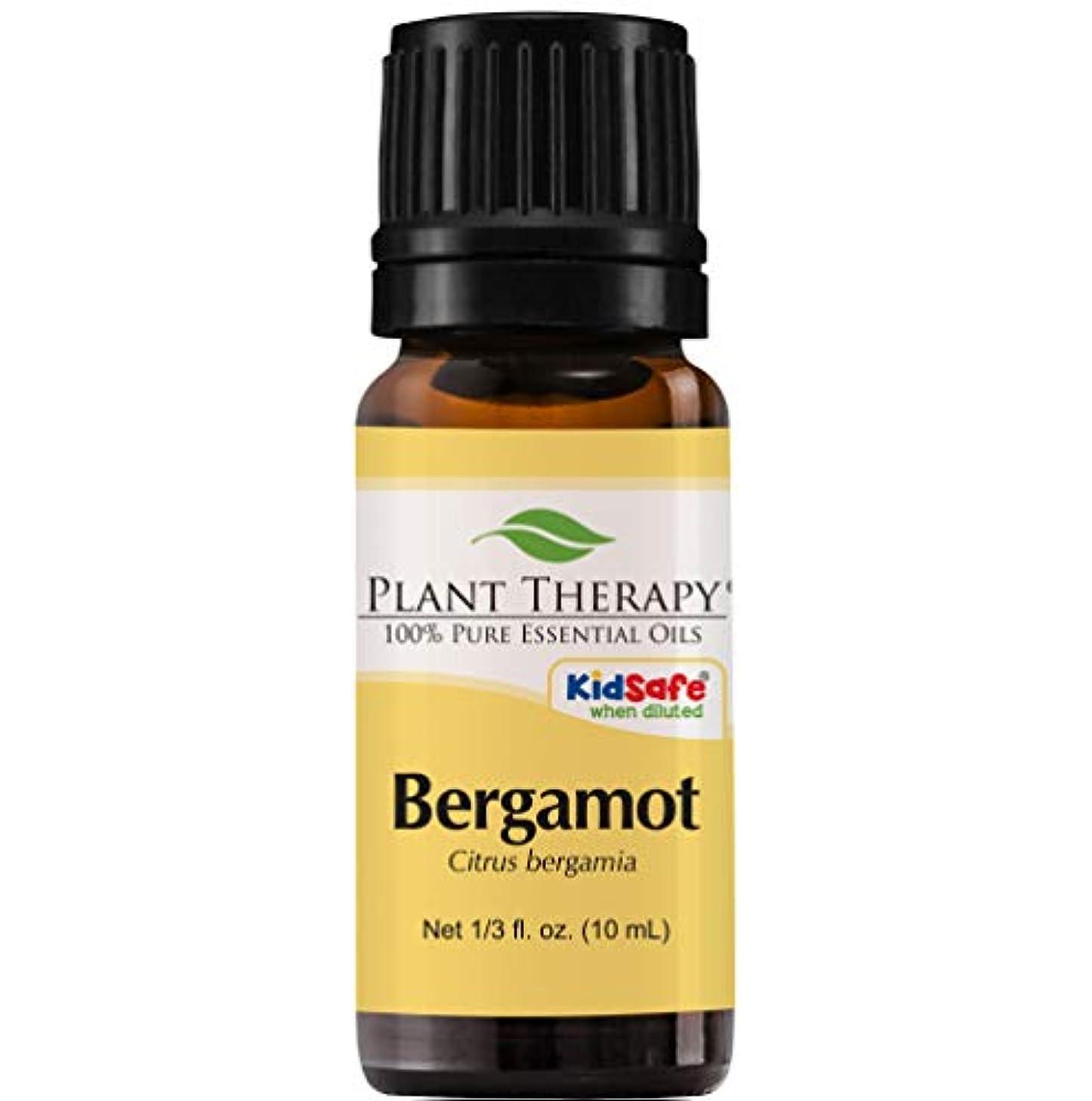 合法服暗いPlant Therapy Essential Oils (プラントセラピー エッセンシャルオイル) ベルガモット エッセンシャルオイル
