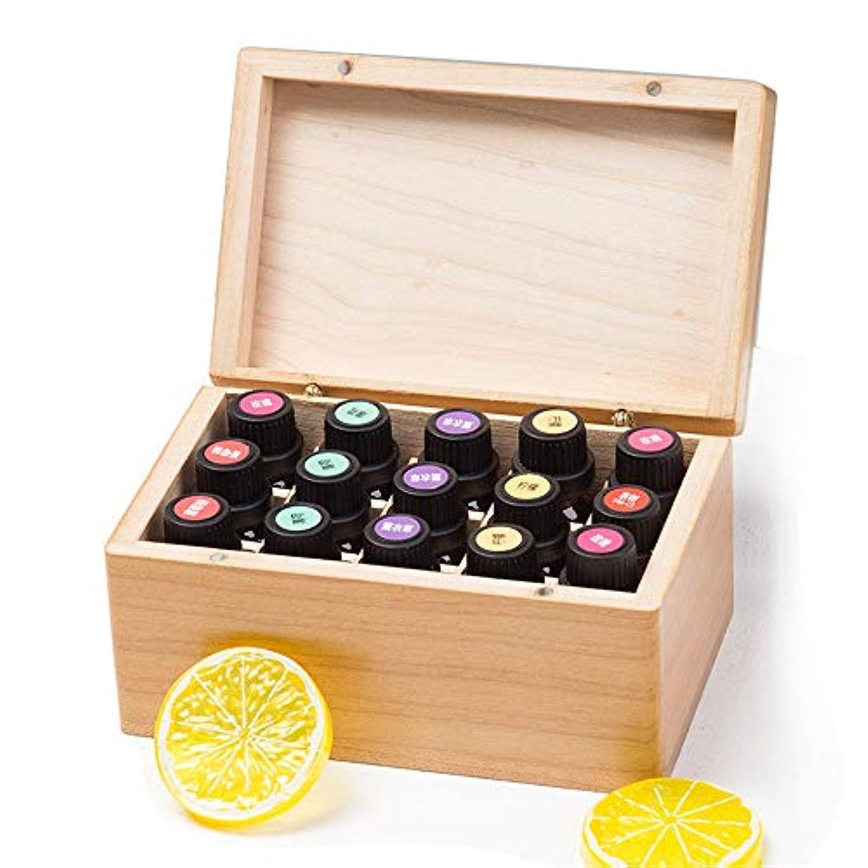ベックスロール大臣アロマセラピー収納ボックス 観光情報を表示するための15個のスロット木製精油収納ボックスオーガナイザー エッセンシャルオイル収納ボックス (色 : Natural, サイズ : 16.5X10X8CM)