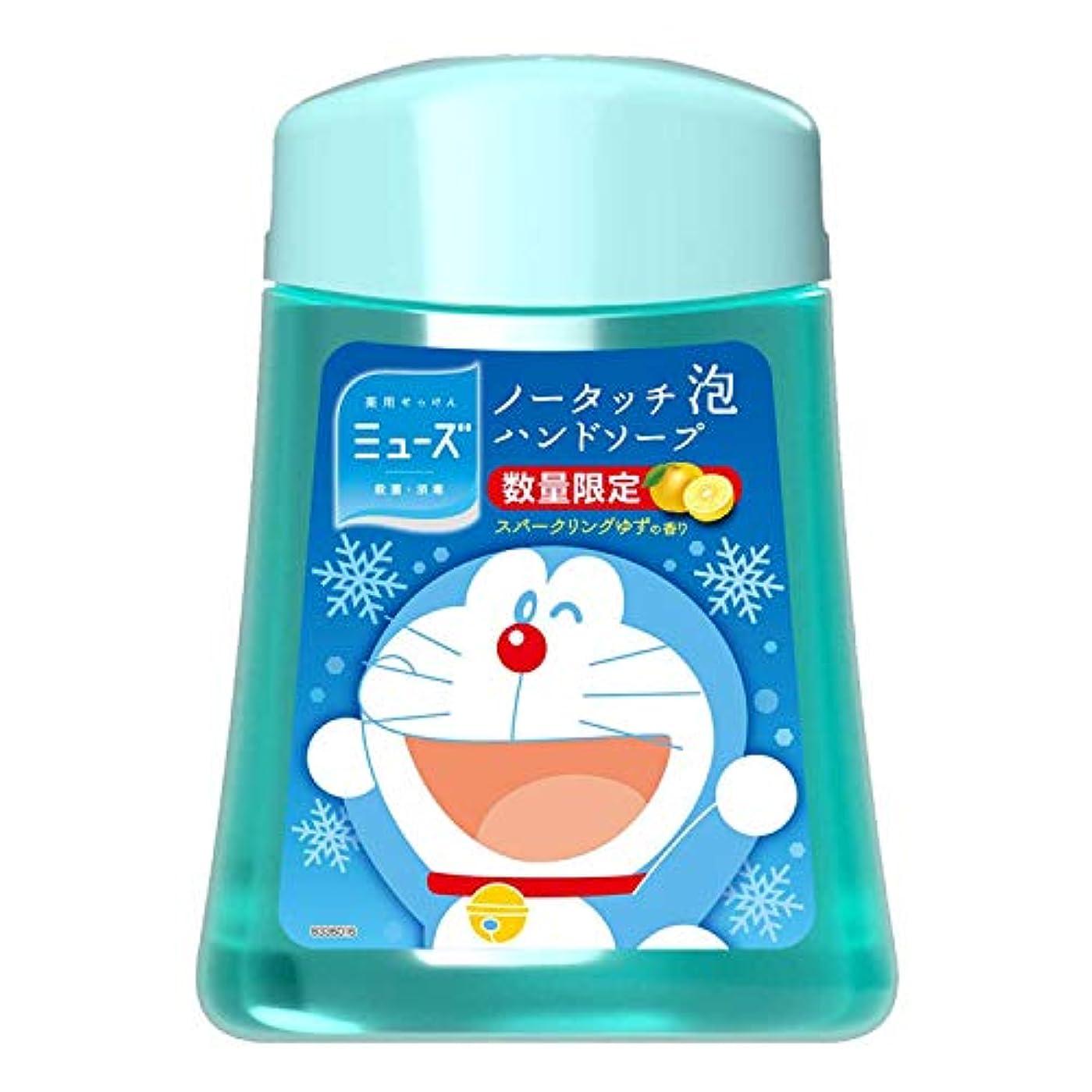 【医薬部外品】ミューズ ドラえもん ノータッチ 泡 ハンドソープ 詰め替え スパークリングゆず 250ml