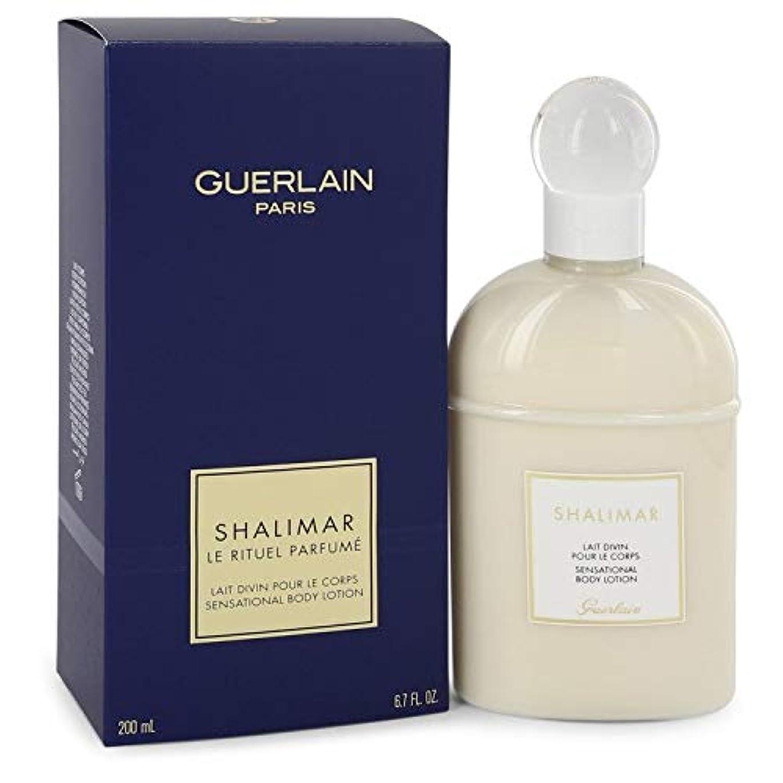 ロマンスアリスの面ではShalimar Body Lotion By Guerlain