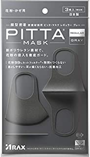 PITTA MASK REGULAR GRAY