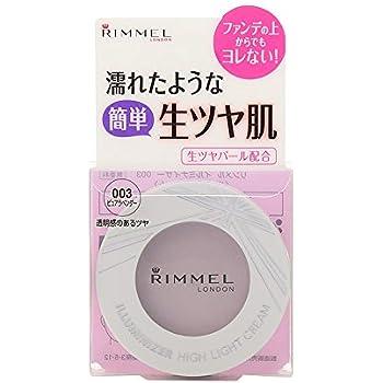 リンメル イルミナイザー 003 ピュアラベンダー 3g