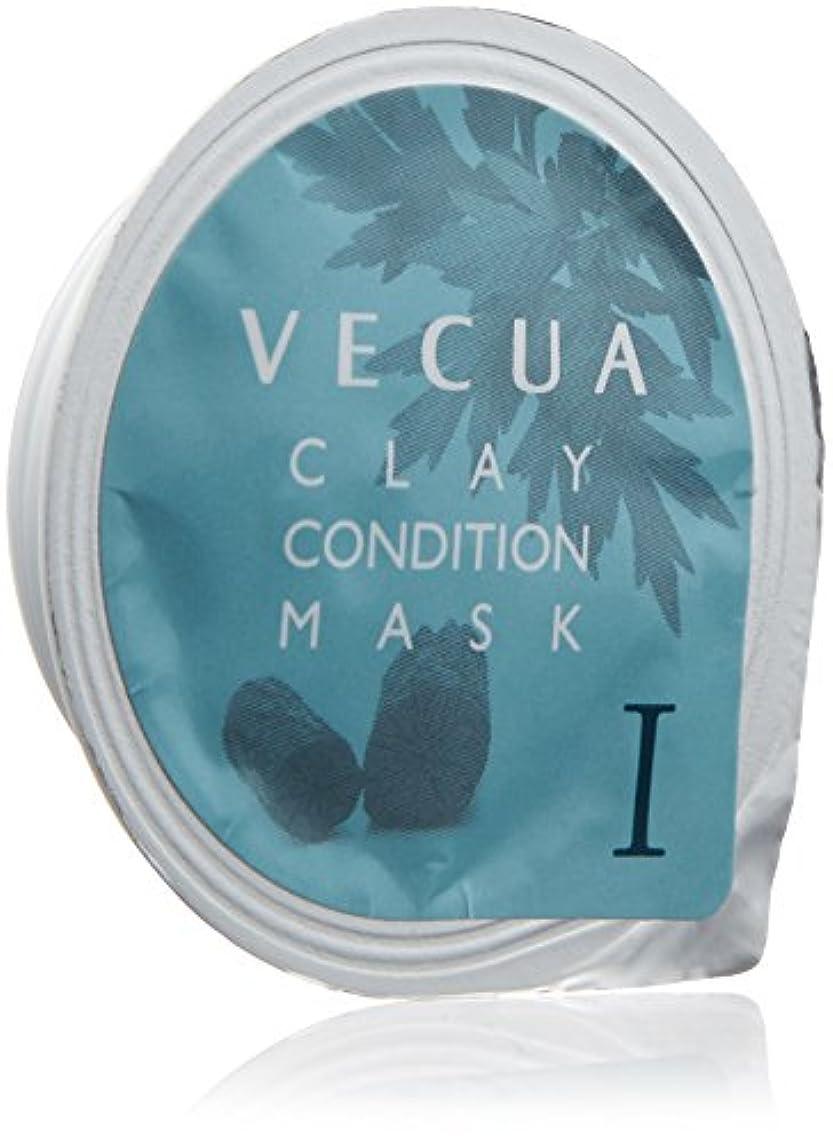 オーナメント部屋を掃除する慰めベキュア クレイコンディションマスク1 10gX3個(クレイマスク)