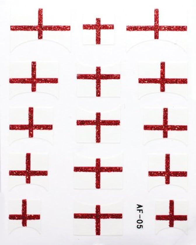 神聖調整可能下線きらきら逆フレンチネイルシール イングランド国旗 AF05 貼るだけ ジェルネイルアート