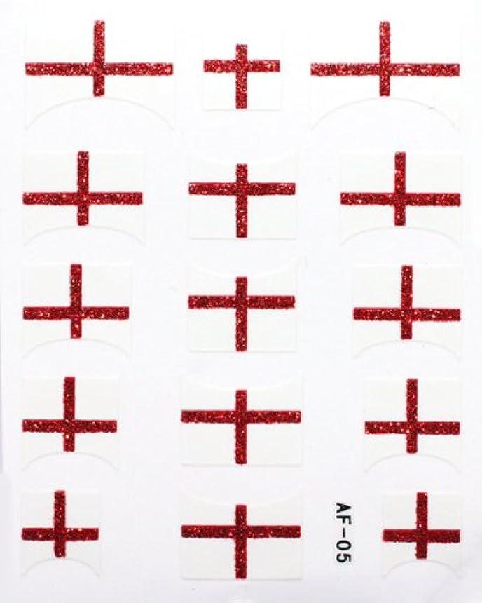 オリエンタル幼児起きるきらきら逆フレンチネイルシール イングランド国旗 AF05 貼るだけ ジェルネイルアート