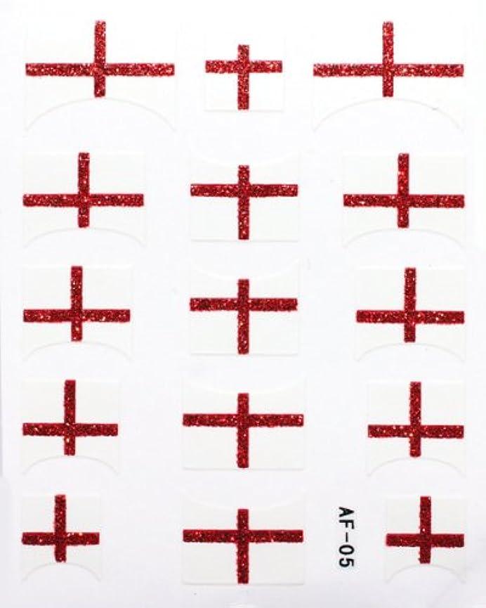 パワーセル意志に反するに対応するきらきら逆フレンチネイルシール イングランド国旗 AF05 貼るだけ ジェルネイルアート