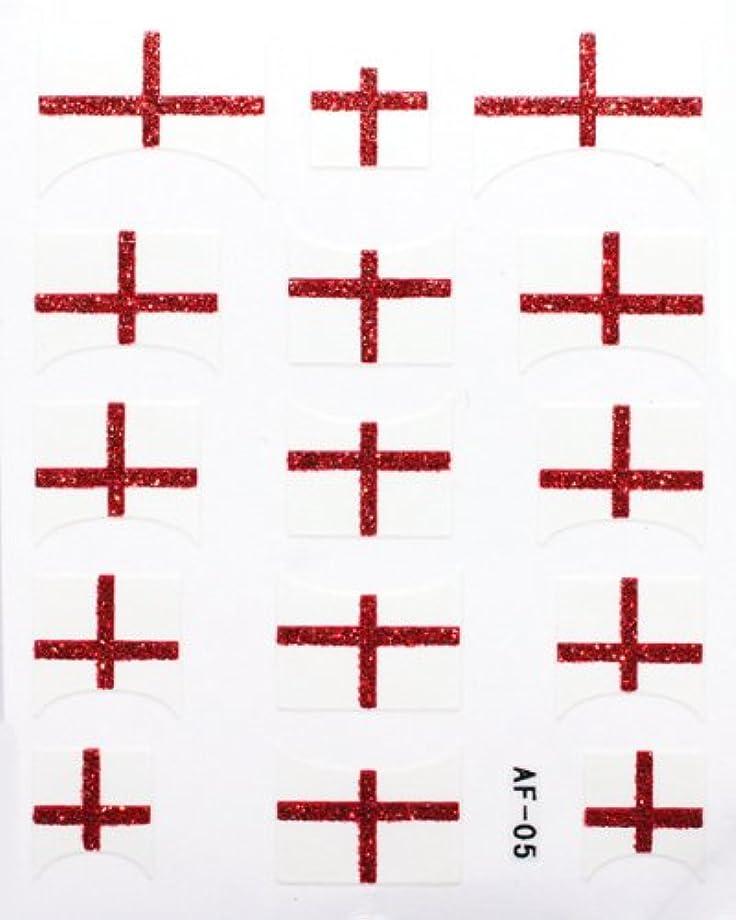 ロック解除限りなく名門きらきら逆フレンチネイルシール イングランド国旗 AF05 貼るだけ ジェルネイルアート