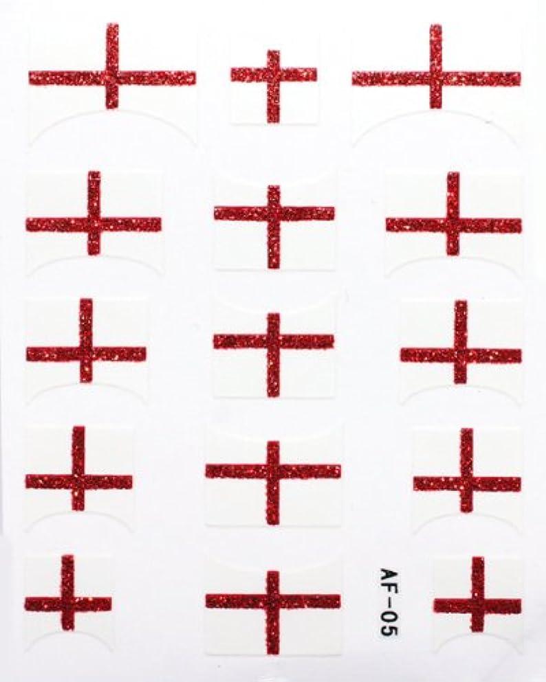 参照使用法筋肉のきらきら逆フレンチネイルシール イングランド国旗 AF05 貼るだけ ジェルネイルアート