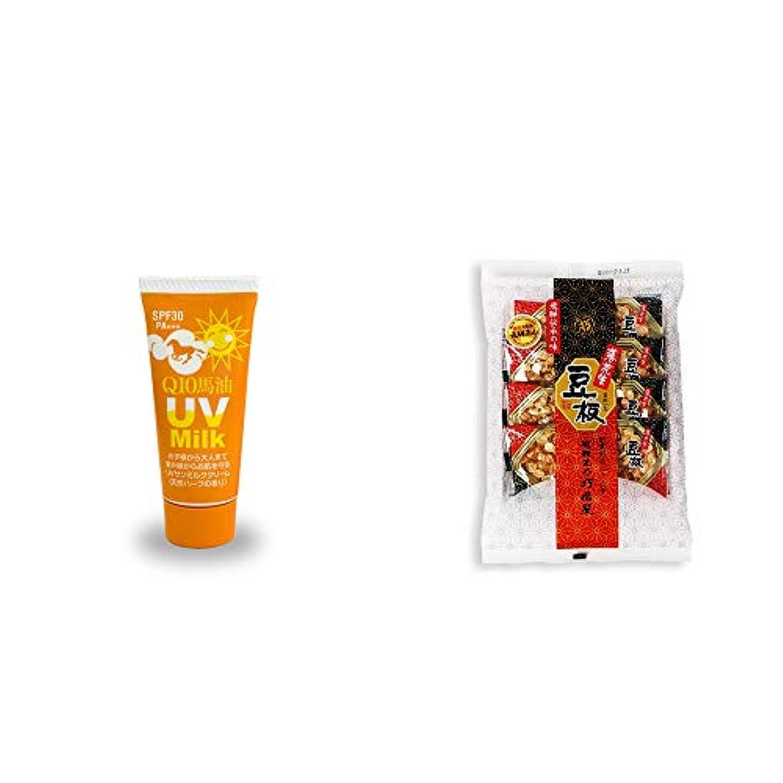 [2点セット] 炭黒泉 Q10馬油 UVサンミルク[天然ハーブ](40g)?飛騨銘菓「打保屋」の駄菓子 豆板(8枚入)