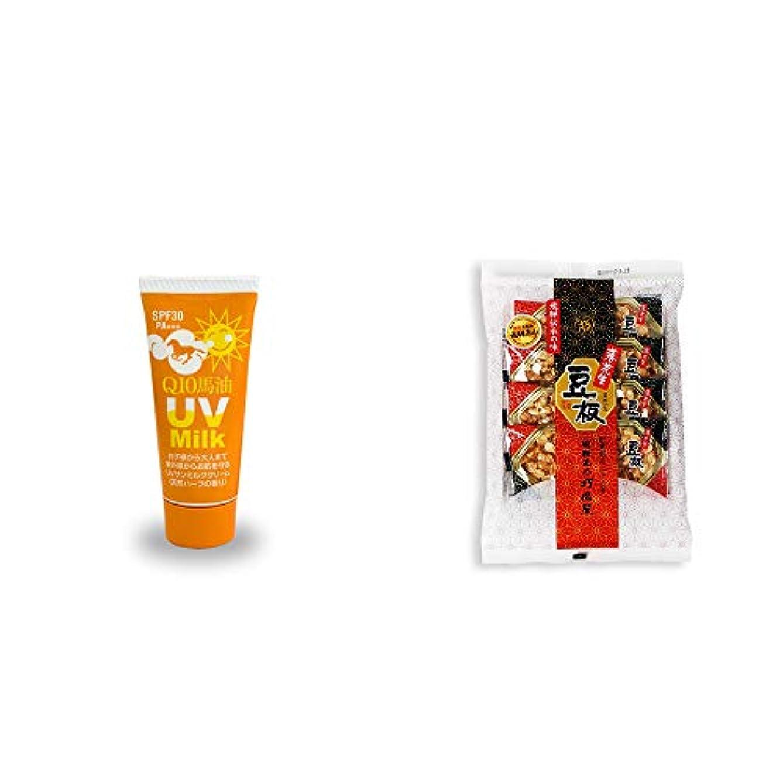 磁器高原テープ[2点セット] 炭黒泉 Q10馬油 UVサンミルク[天然ハーブ](40g)?飛騨銘菓「打保屋」の駄菓子 豆板(8枚入)