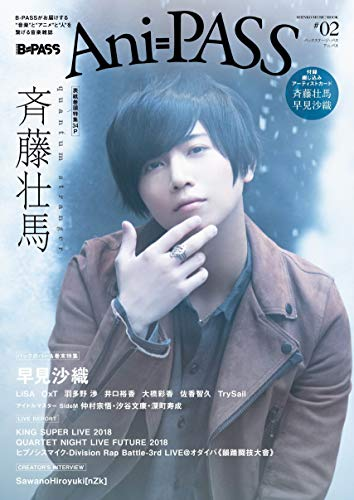 Ani-PASS (アニパス) #02 (シンコー・ミュージックMOOK)