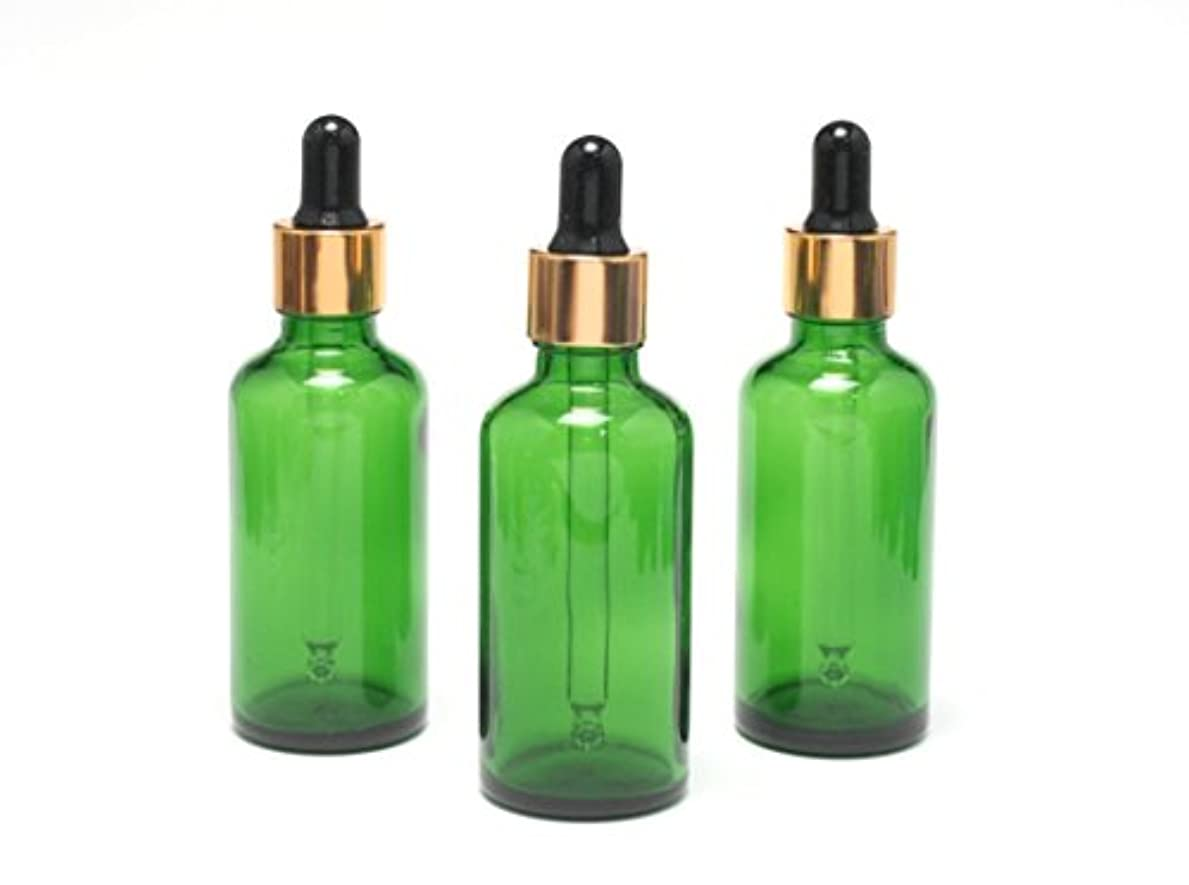 強打評決封建遮光瓶 エッセンシャルオイル用 (グラス/スポイトヘッド) 50ml グリーン/ゴールド&ブラックトヘッド 3本セット 【新品アウトレットセール】