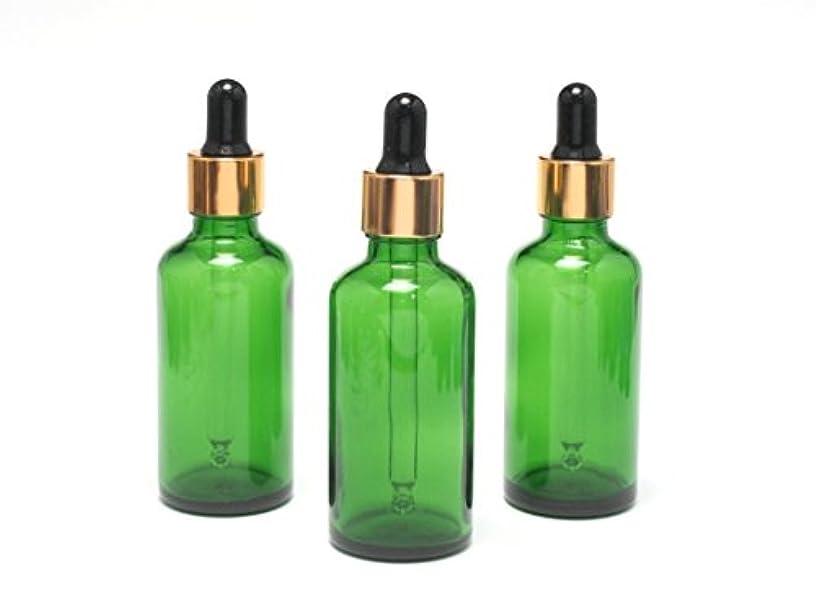 健全収まるアライアンス遮光瓶 エッセンシャルオイル用 (グラス/スポイトヘッド) 50ml グリーン/ゴールド&ブラックトヘッド 3本セット 【新品アウトレットセール】