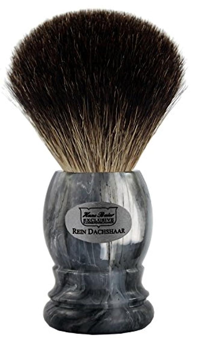 芝生誓う誤解Shaving brush grey badger, grey handle - Hans Baier Exclusive