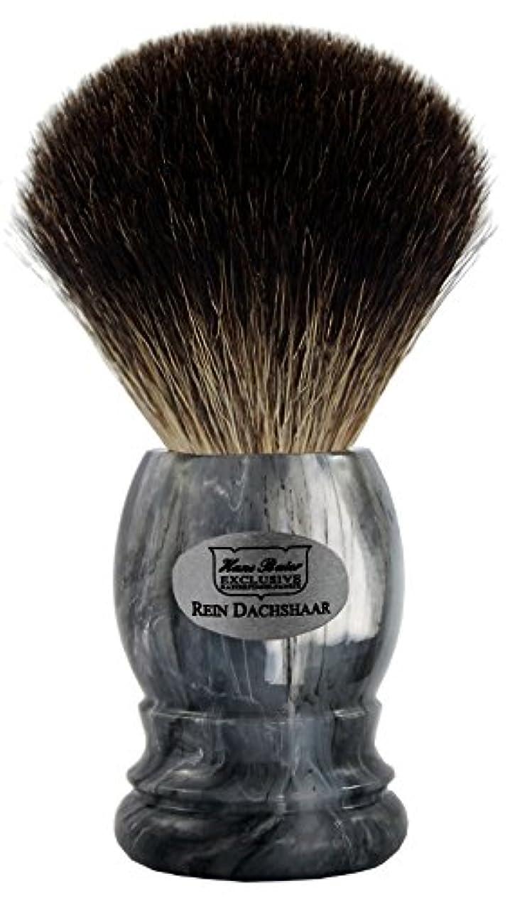 郵便物祈る債務者Shaving brush grey badger, grey handle - Hans Baier Exclusive