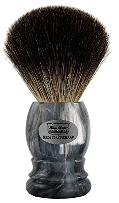 流暢アシスタントクラッシュShaving brush grey badger, grey handle - Hans Baier Exclusive